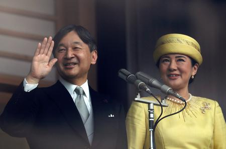 Hundreds of dignitaries to attend as Japan's emperor declares enthronement