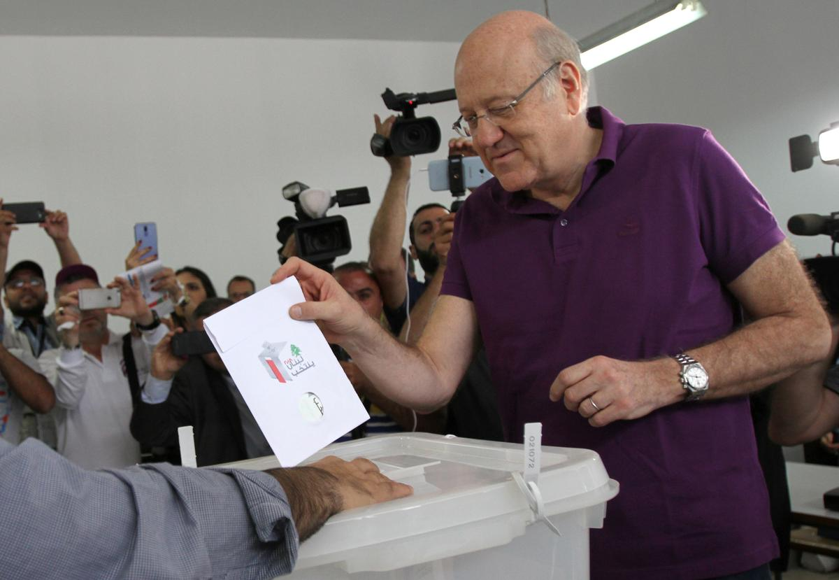 Lebanese prosecutor charges ex-PM Mikati, Bank Audi for 'illegitimate' gains