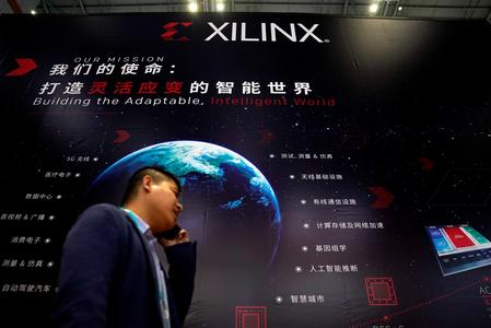 Huawei exposure roils Xilinx's revenue forecast
