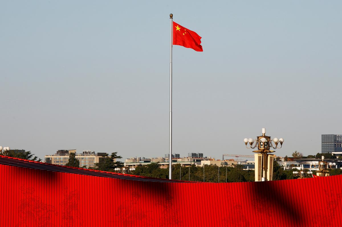 Explainer: What is China's Communist Party plenum?
