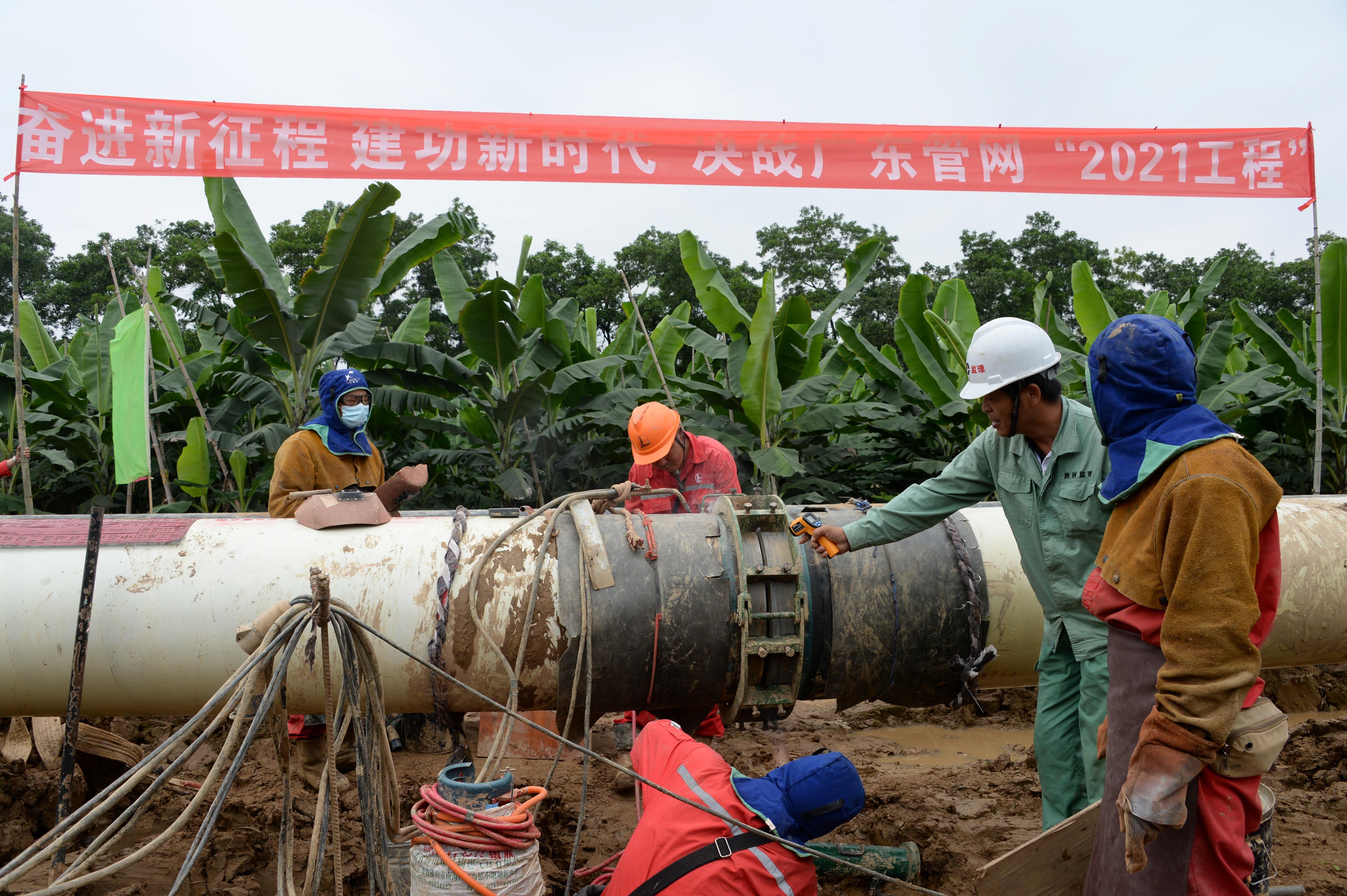 China gas demand to surge through 2035, coal to still offer stiff...