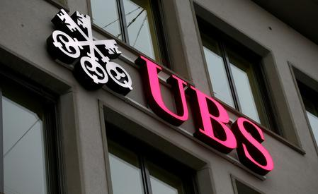 UBS could double Americas wealth business profit within a decade