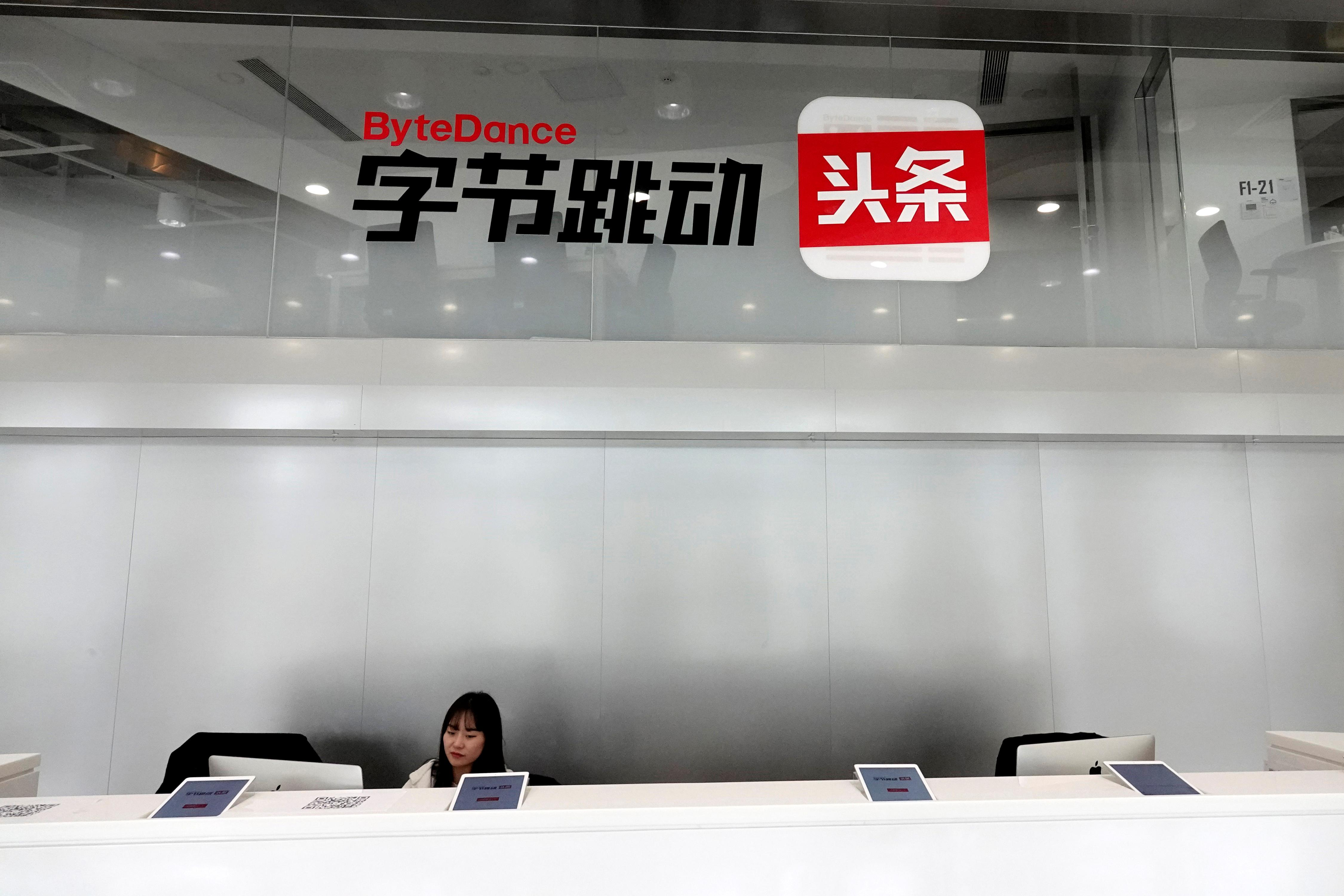 China orders ByteDance's Toutiao to fix search, saying national...