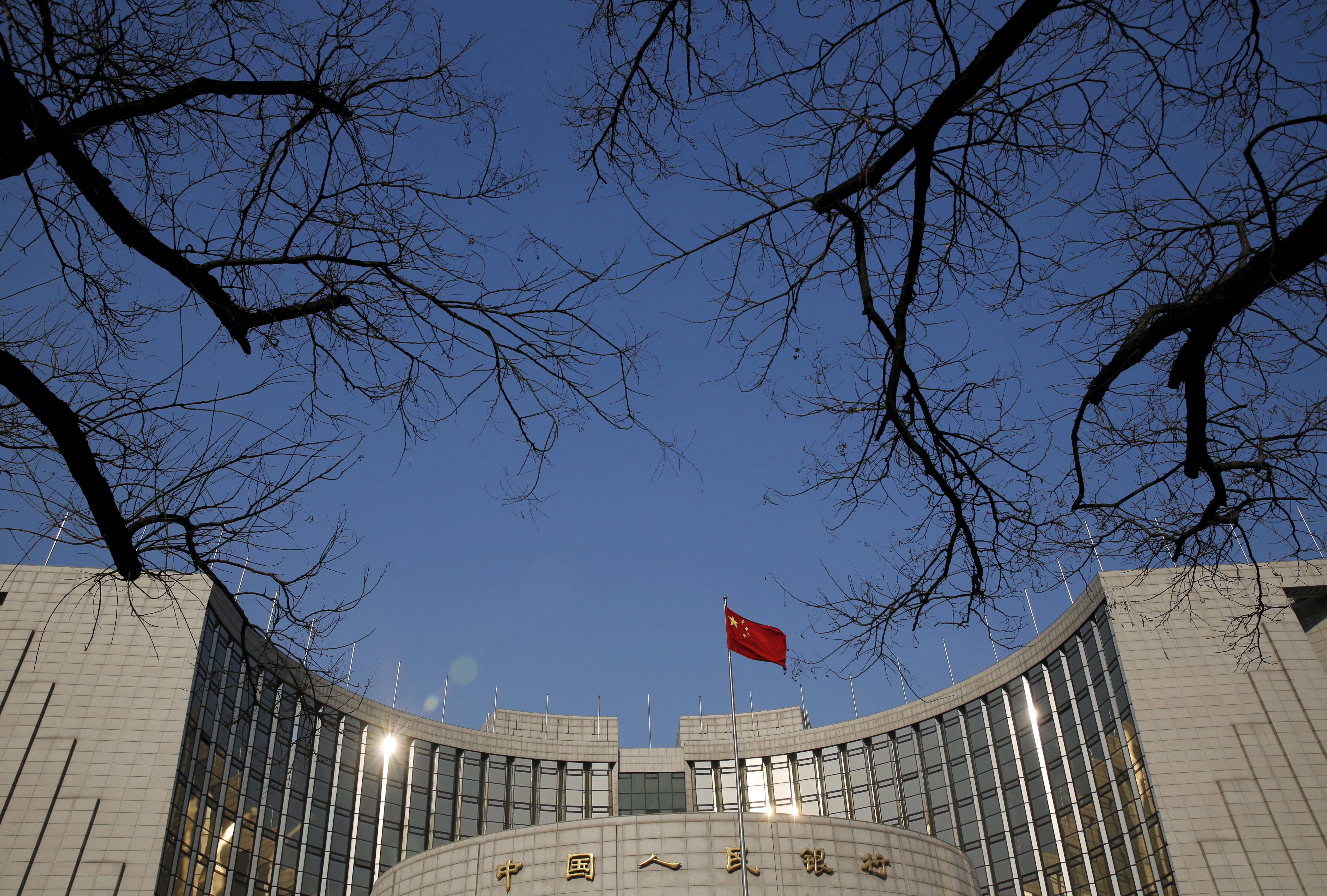 China cuts short-term funding rate for first time since 2015
