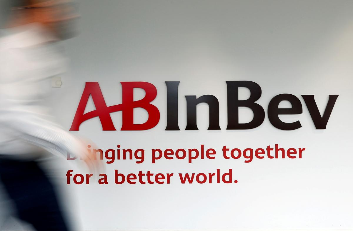 Exclusive: AB Inbev explores options for packaging ops - sources