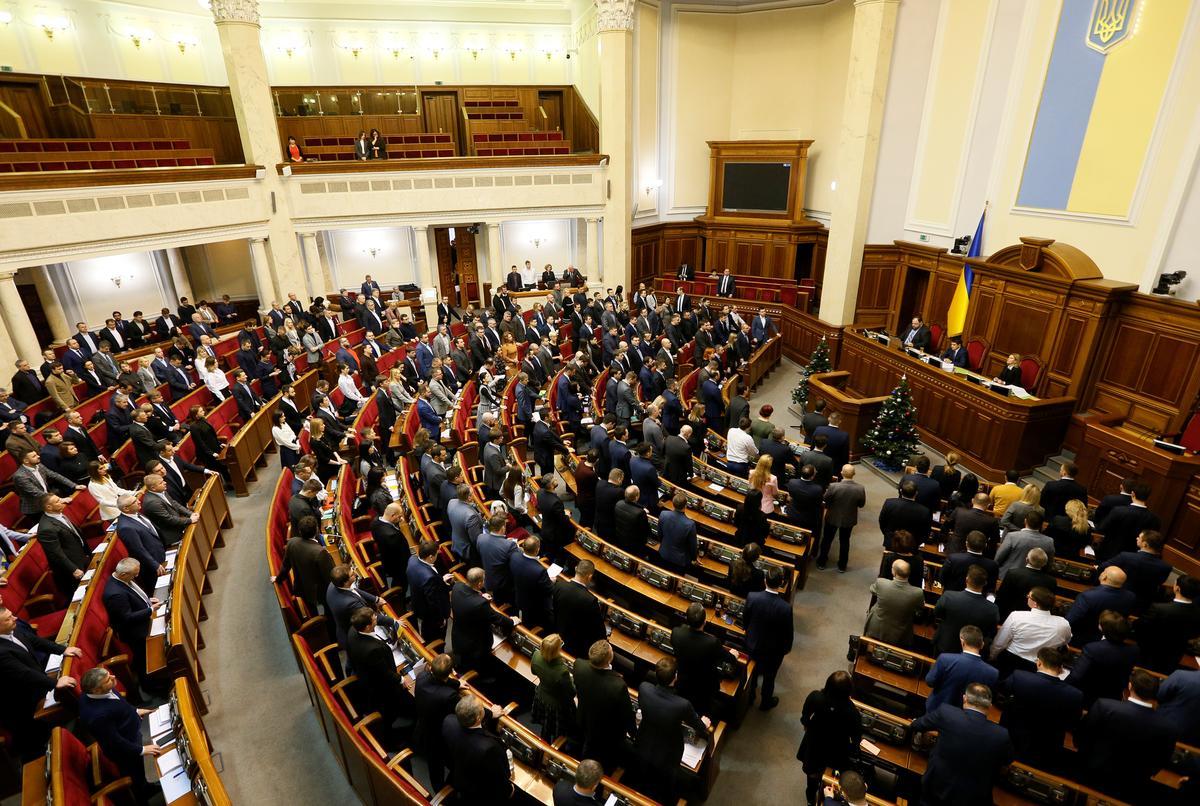 Ukraine extends 'special status' for conflict-hit regions