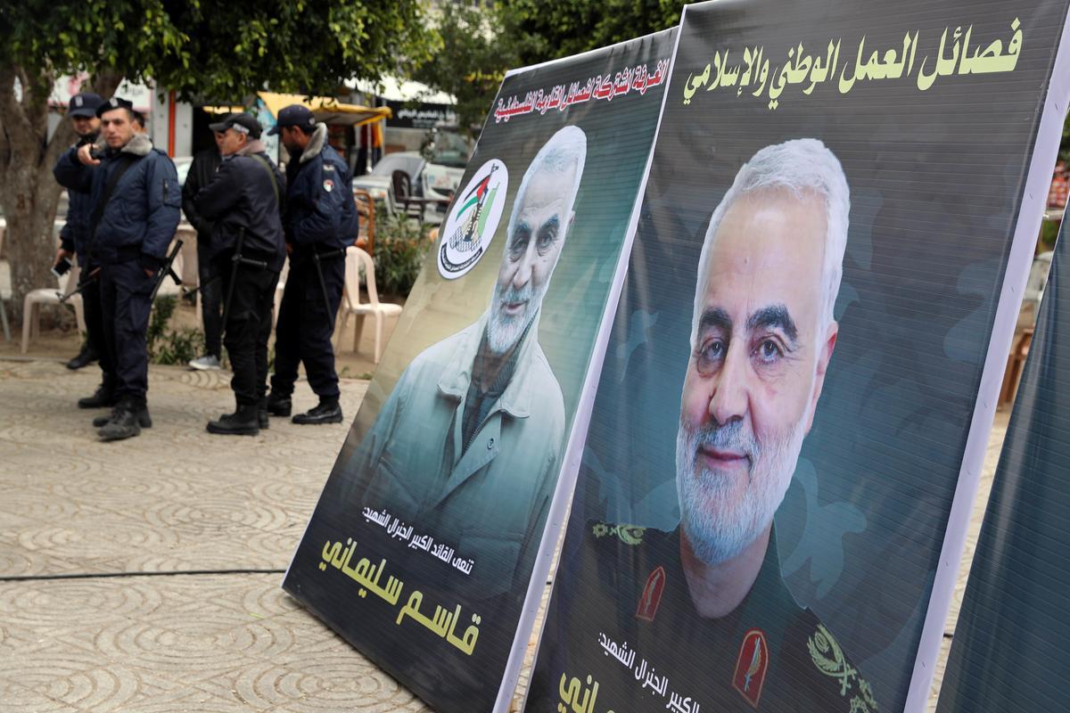 Palestinians in Gaza mourn Iran's Soleimani