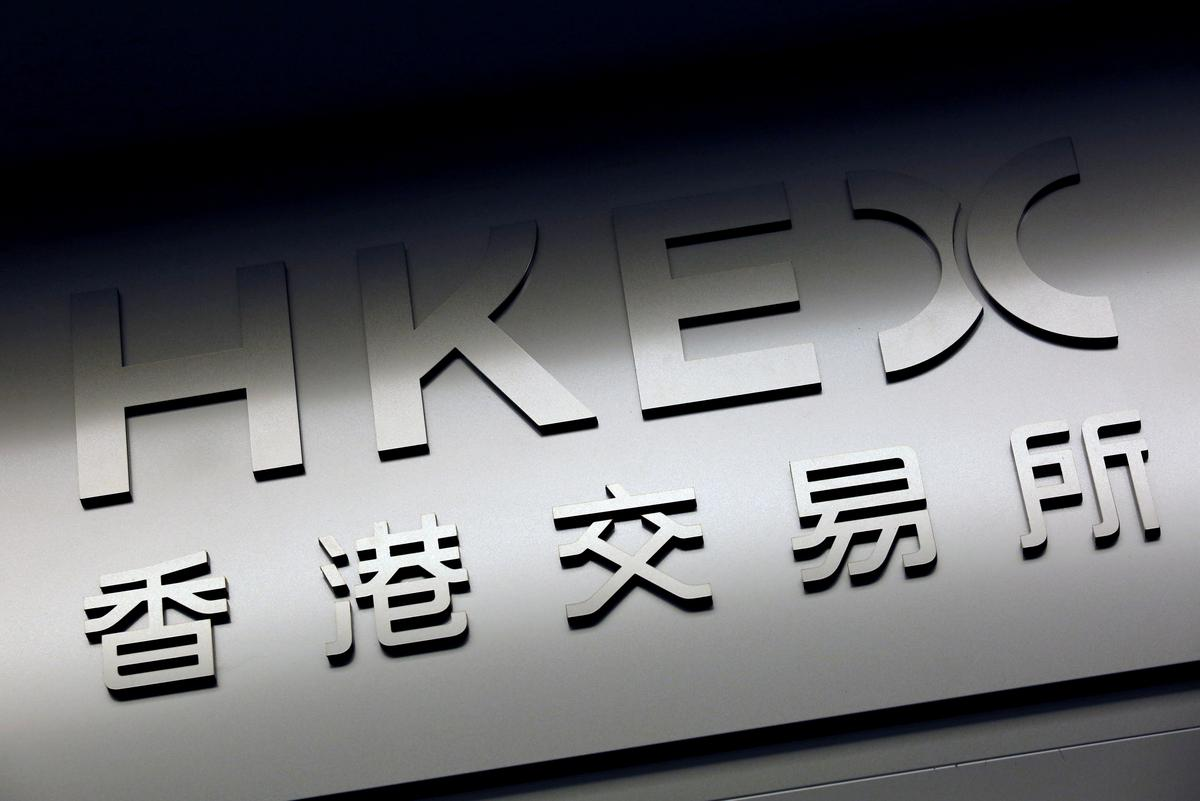 China's Ctrip taps banks to follow Alibaba with HK listing: sources