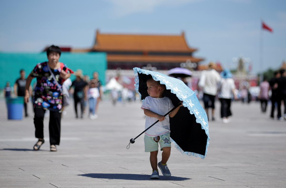 China's 2019 birth rate slowest in 70 years: stats bureau