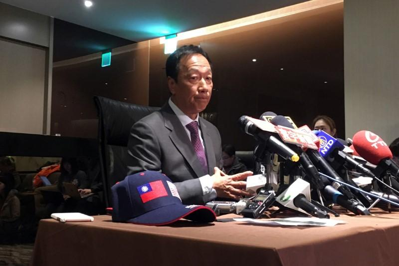 Foxconn's Gou advises employees not to visit China over holiday