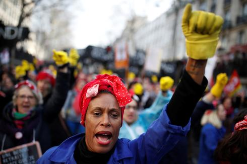 France pension strike continues