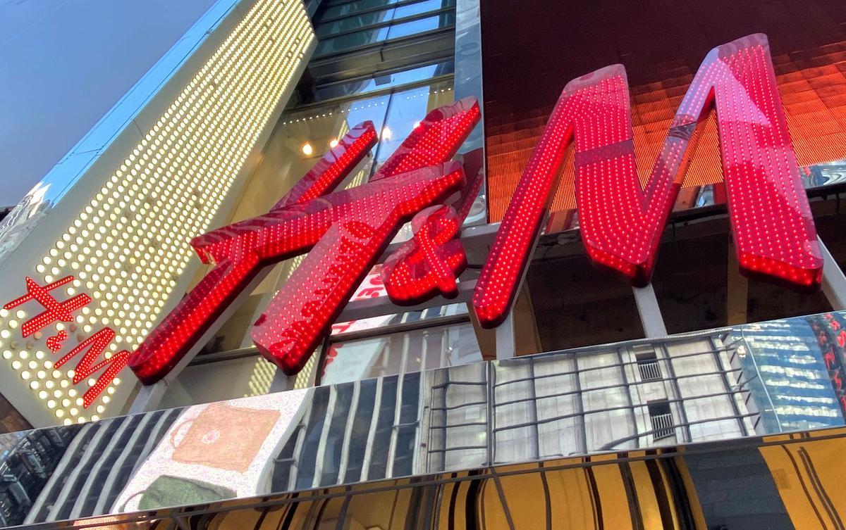 Fashion retailer H&M says data protection breaches unacceptable