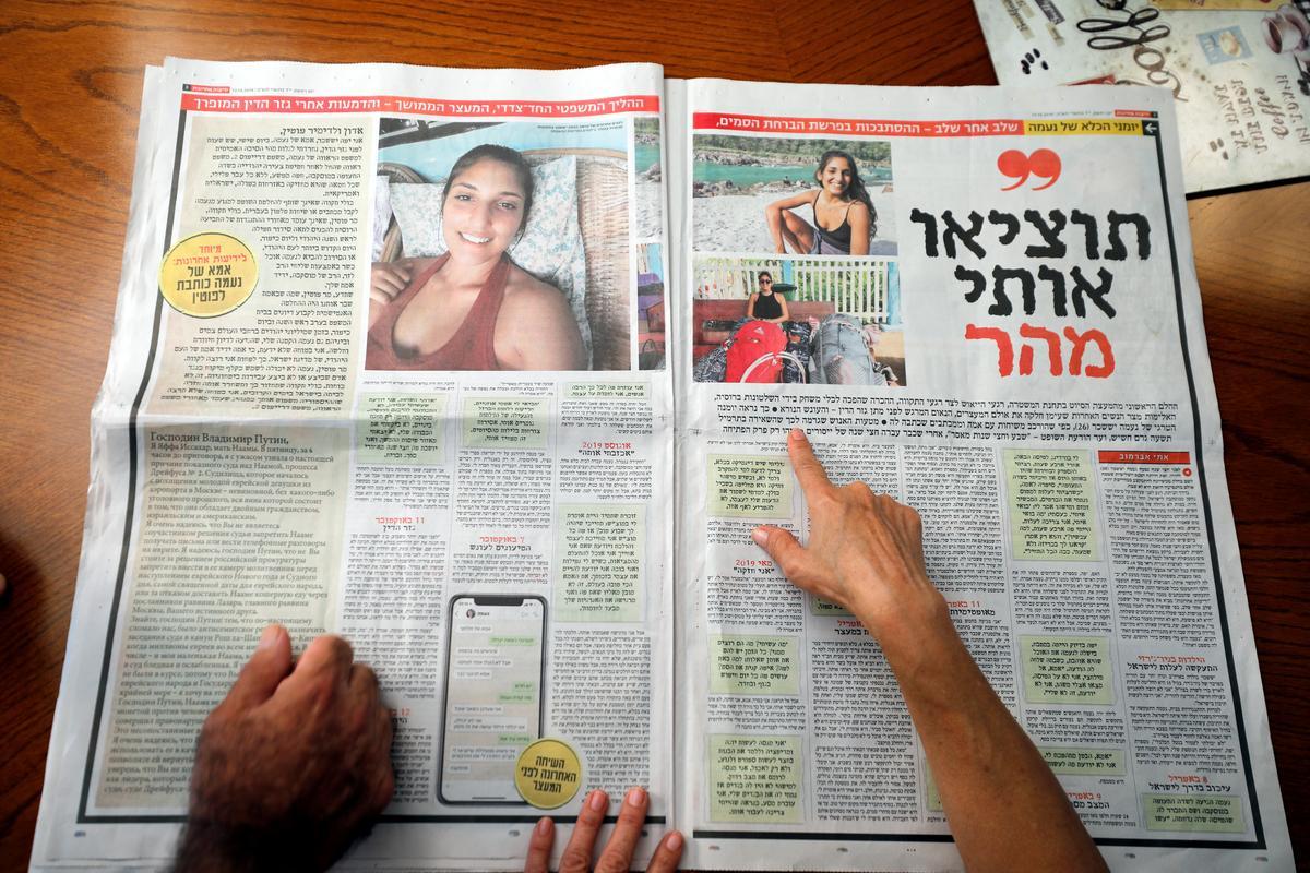 U.S.-Israeli woman jailed in Russia seeks pardon: Interfax