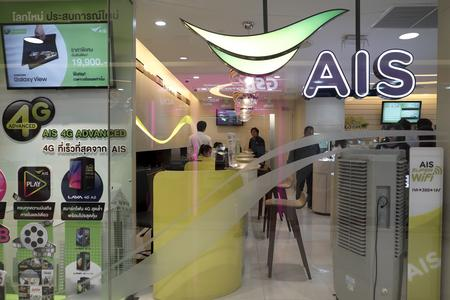 Thailand's AIS wins 23 spectrum licenses for 5G, True bags 17: regulator