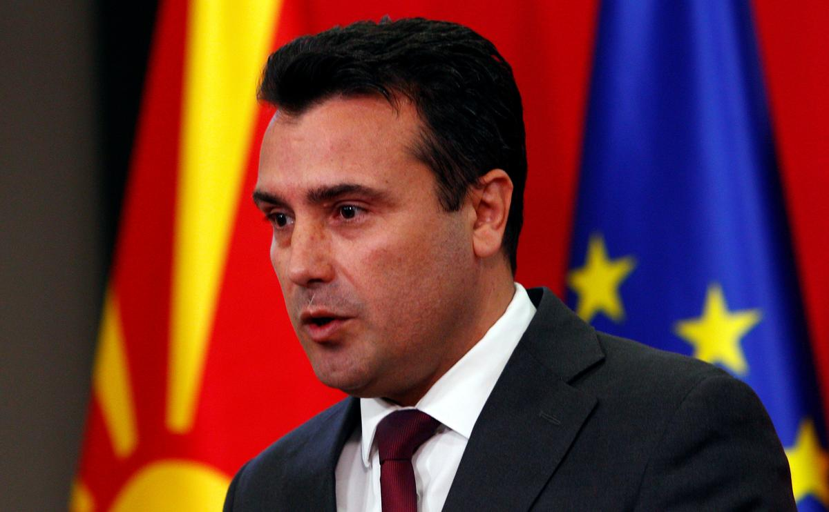 North Macedonia parliament dissolves, sets poll date, after EU shuns talks