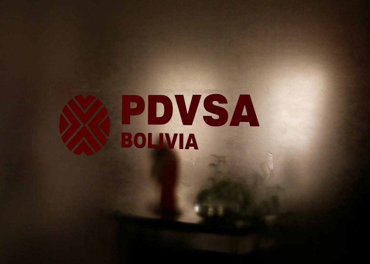 PDVSA slams U.S. sanctions on Rosneft over Venezuela activity