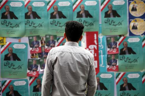 Iran gears up for election
