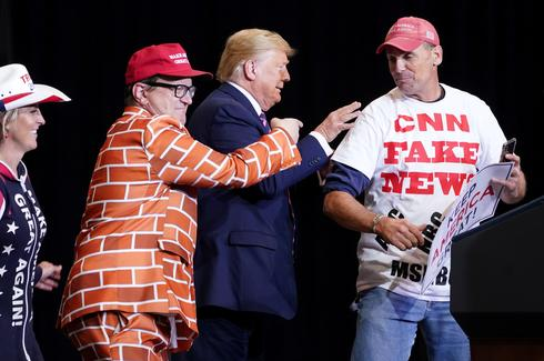 Trump holds Las Vegas campaign rally