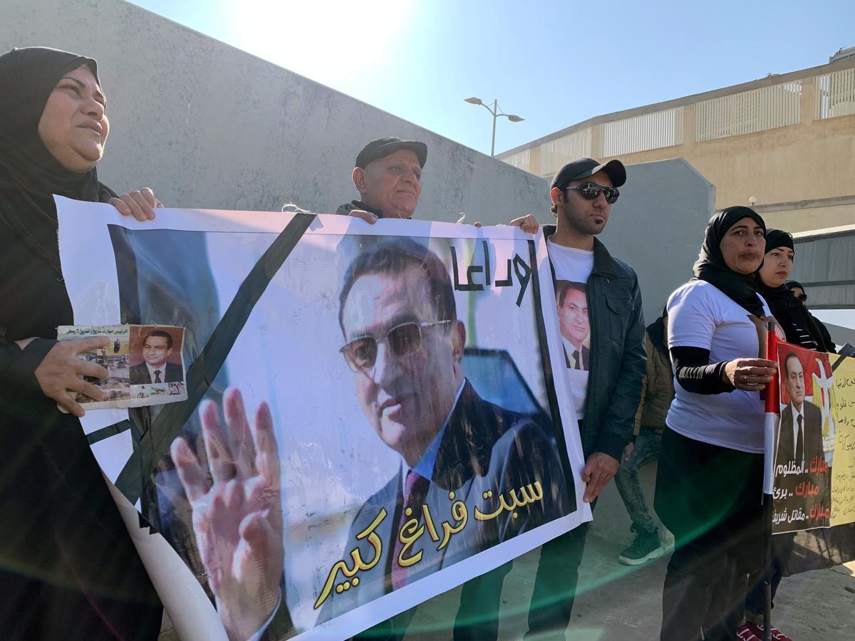 Egypt to bury former president Mubarak in military funeral