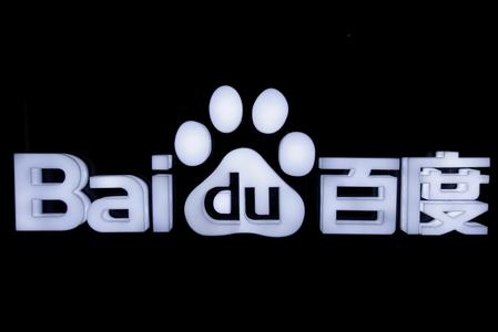 Baidu says first-quarter revenue may tumble as coronavirus takes toll on business, advertising