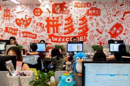 China's Pinduoduo raises $1.1 billion in share placement amid volatile markets