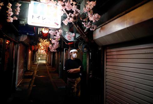 Japan declares coronavirus state of emergency