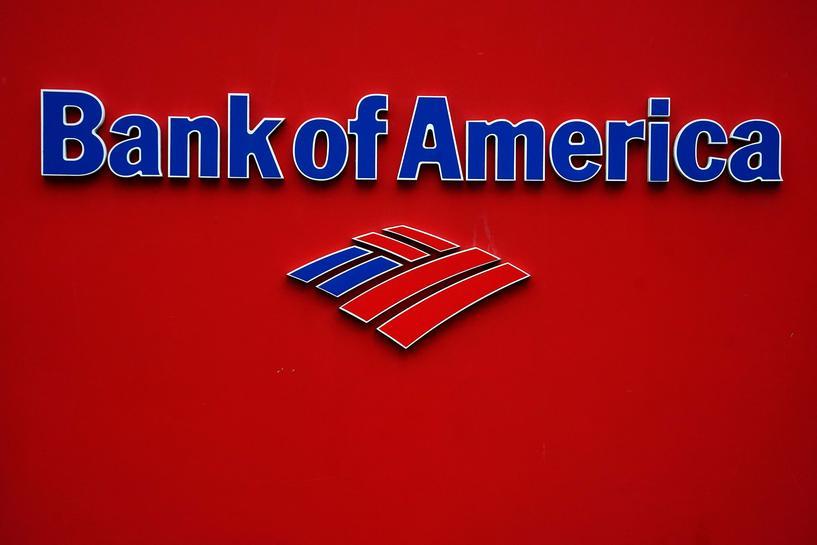 Bank Of America Gives Dour Economic Outlook Profit Falls Reuters