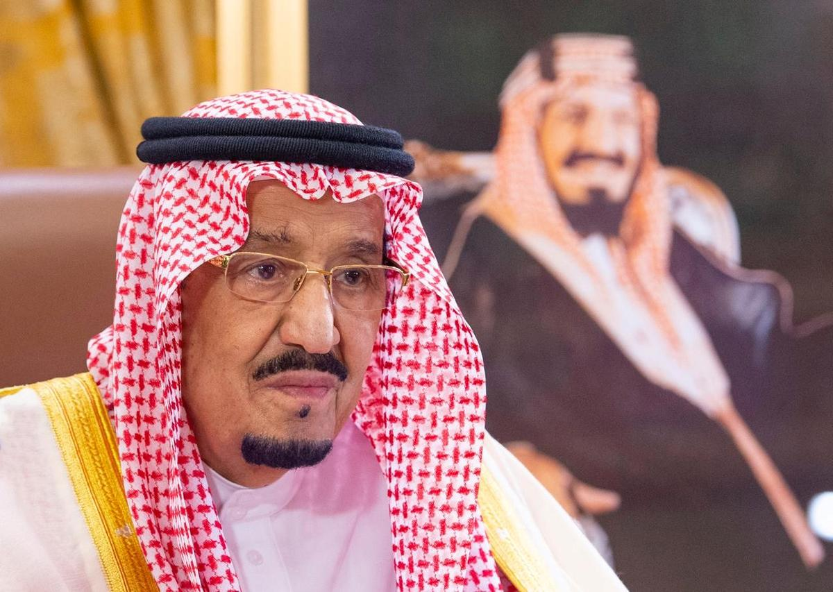 Saudi king chairs cabinet meeting from hospital, in stable condition thumbnail