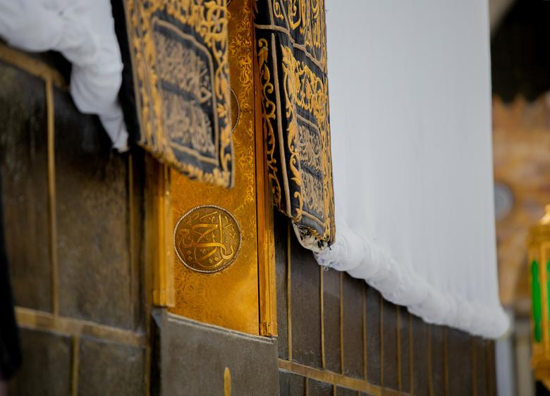 A view shows the Kaaba at the Grand mosque during the Haj, July 26, <span dir=