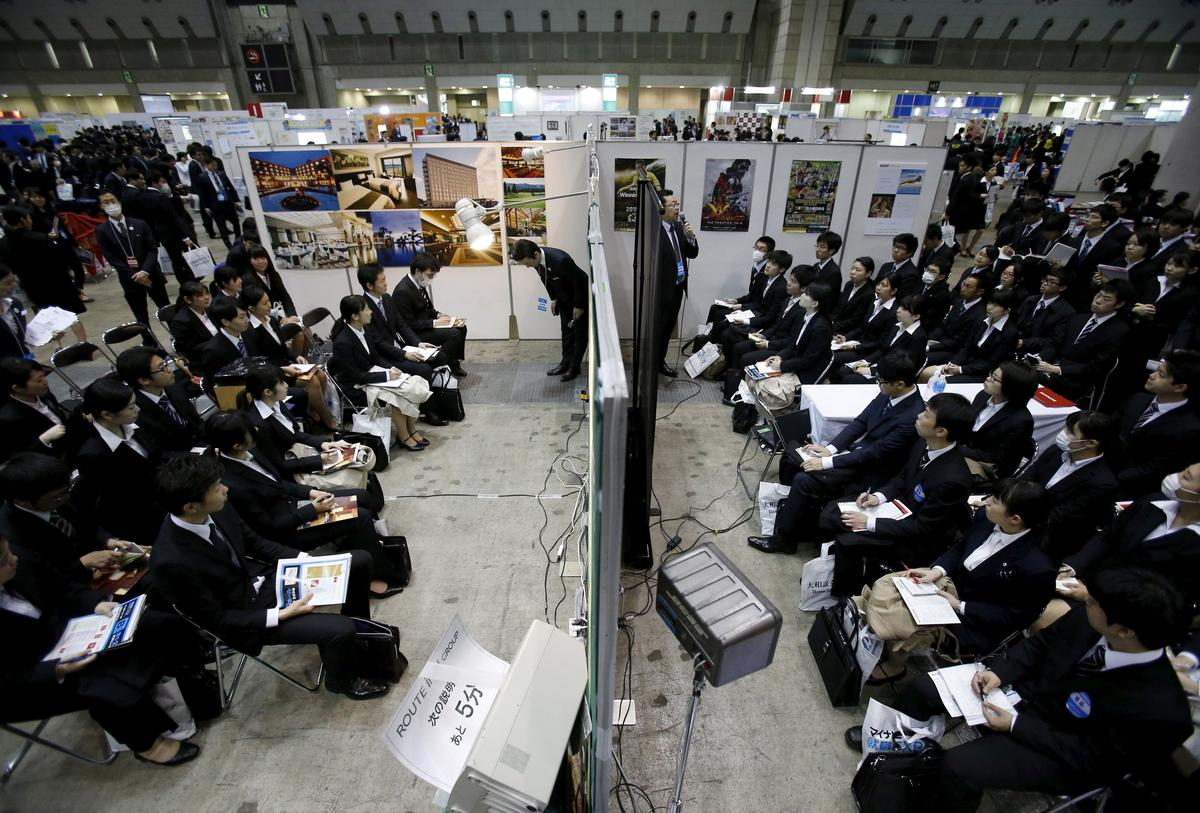 Japan considering extending special employment subsidy: labour ministry official