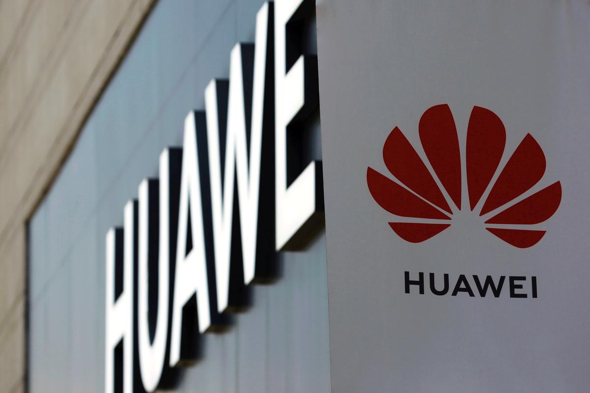 Huawei focusing on cloud business which still has access to U.S. chips: FT thumbnail