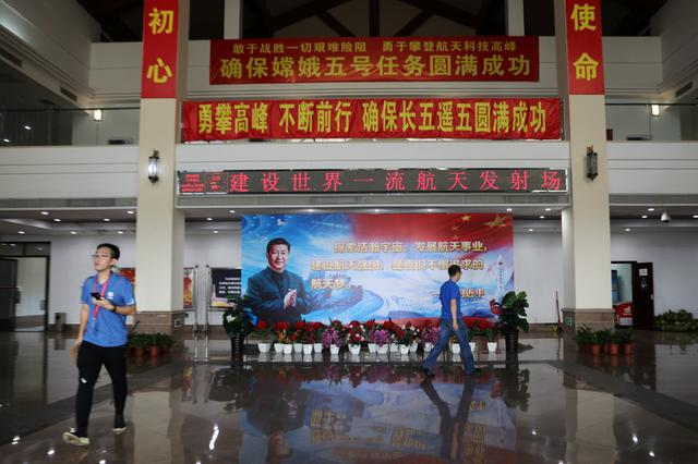 An image of Chinese President Xi Jinping is seen inside a building at the Wenchang Space Launch Center before the launch by the Long March-5 Y5 rocket, in Hainan Province, China November 23, 2020. REUTERS/Tingshu Wang
