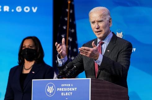 Meet Joe Biden's Cabinet picks