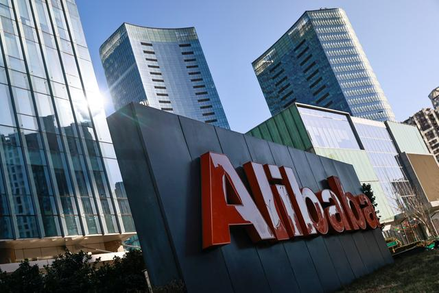 FILE PHOTO: The logo of Alibaba Group is seen at its office in Beijing, China January 5, 2021. REUTERS/Thomas Peter/File Photo