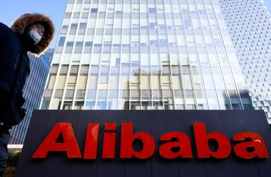 FILE PHOTO: FILE PHOTO: The logo of Alibaba Group is seen at its office in...