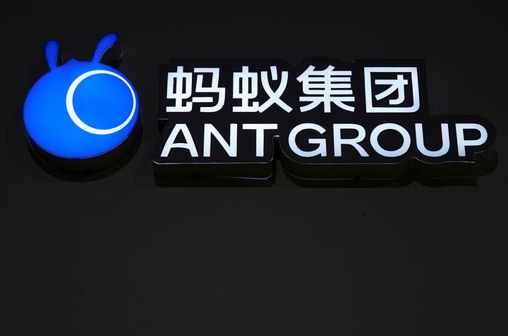 FILE PHOTO: A sign of Ant Group is seen during the World Internet...
