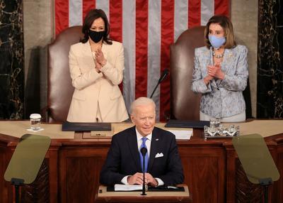 Biden delivers first speech to Congress