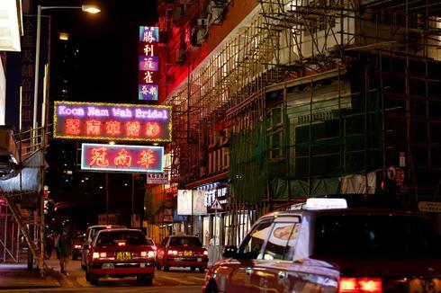 Under the glow of Hong Kong's neon lights