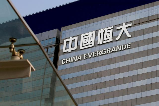 FILE PHOTO: An exterior view of China Evergrande Centre in Hong Kong, China March 26, 2018. REUTERS/Bobby Yip/File Photo/File Photo/File Photo