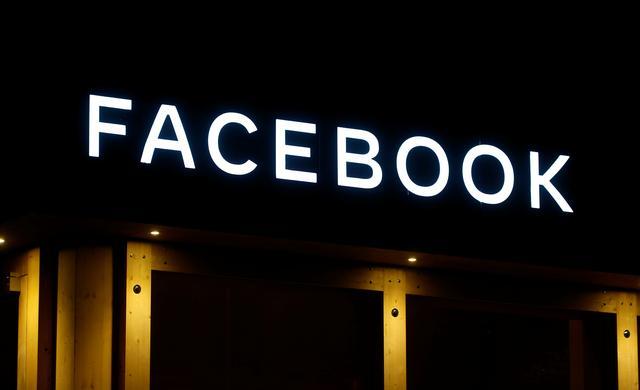 FILE PHOTO: The logo of Facebook is seen in Davos, Switzerland Januar 20, 2020. Picture taken January 20, 2020. REUTERS/Arnd Wiegmann
